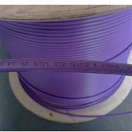 西门子总线电缆