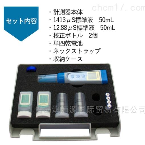 EC表日本CEMCO笔式/pH计穿刺型PH5S