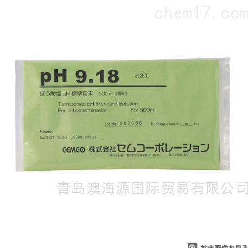 电极标准粉末PH9.18日本进口PH4.01 P-12