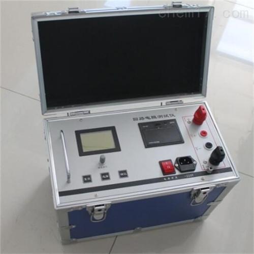 HLY-200A開關回路電阻測試儀