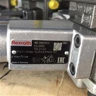 贺德克 Hydac HDA4745-A-400传感器代理销售
