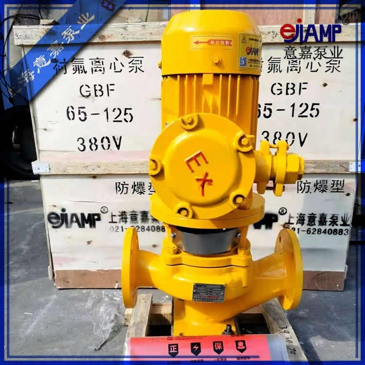 耐腐蚀立式衬氟管道泵