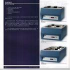 SWB24D/SWB6D英国STUART 数字控制式水浴SWB15D