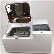 聚同定容定量全自动氮吹仪干式模块可更换