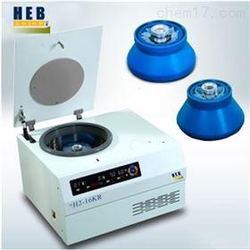 台式高速冷冻离心机H2-16KR