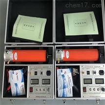 泰宜电缆高压直流发生器