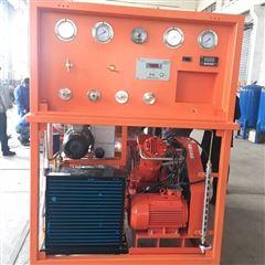 SF6气体回收装置电力设备