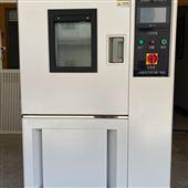 YSGJW-408常州-高低温交变试验箱