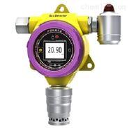 固定式臭氧报警器
