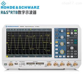 RS罗德与施瓦茨RTB系列台式数字示波器