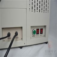 GY-PTZLY-6归永6位全自动一体化蒸馏仪品牌
