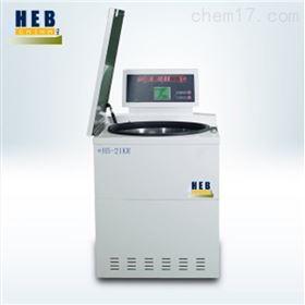 高速冷冻离心机H5-21KR