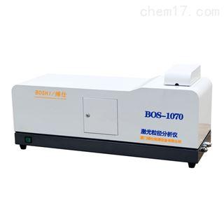 BOS-1076激光粒度分析仪