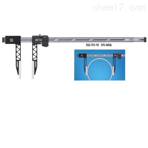日本三丰ABSOLUTE 防冷却液碳纤维卡尺552
