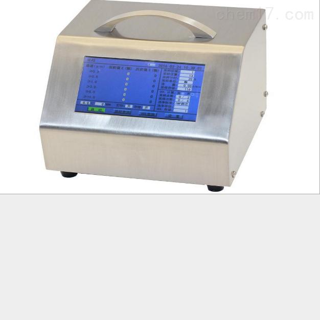 LPC-3016激光尘埃粒子计数器