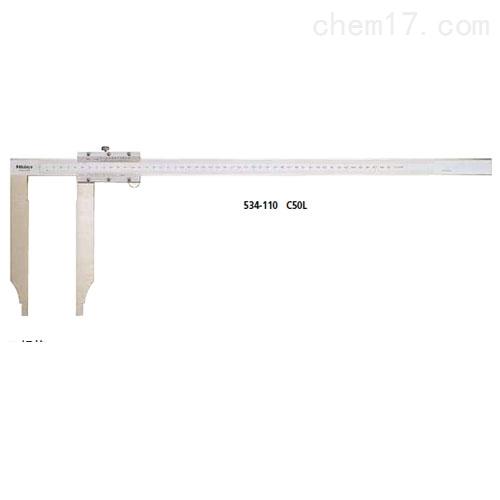 534 系列 长量爪型游标卡尺  C-L