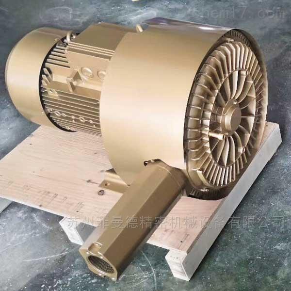 物料输送高压风机