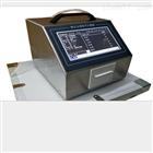 LAPC-9830激光尘埃粒子计数器