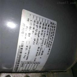 反相频移式电容物液位计7ML5632-8CA00-0AA0