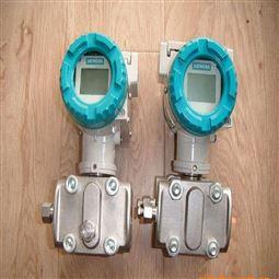 西门子雷达物液位计7ML54260CA000CB0