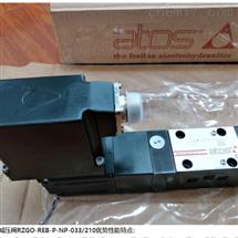 阿托斯ATOS比例减压阀的作用