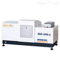BOS-1076-A全自动激光粒度分析仪