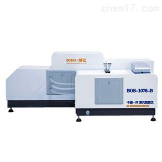 BOS-1076-B干湿两用激光粒度仪