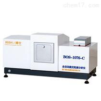 BOS-1076-C0.1um-2000um湿法全自动激光粒度仪