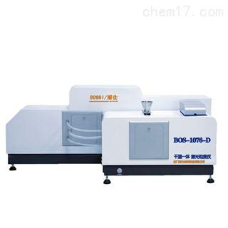 BOS-1076-D干湿一体激光粒度仪