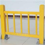 黄色复合材料方管围栏 电力专用玻璃钢护栏