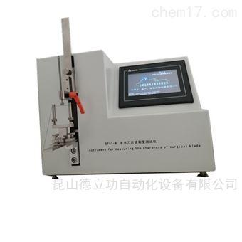 DF01-B手术刀片锋利度测试仪免费培训