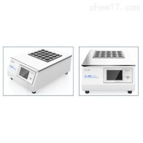JRX-S石墨曲线升温消化炉