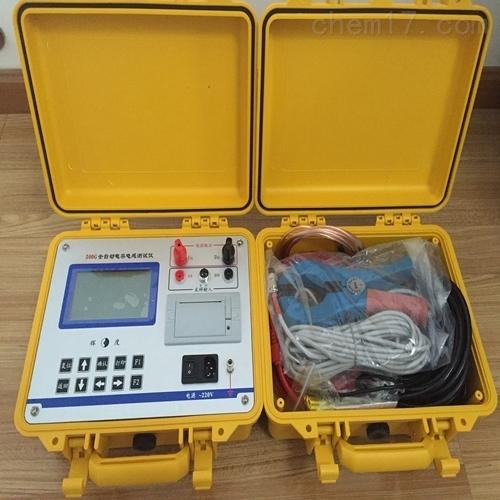 智能单相电容电感测试仪