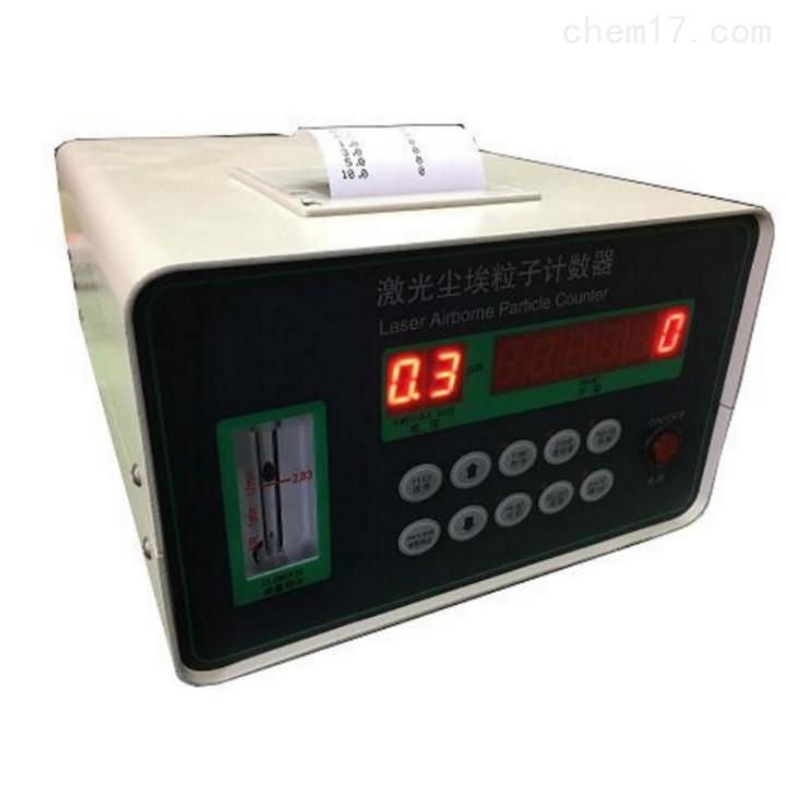 CLJ-E尘埃粒子计数器增加数据存储多