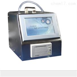 CLJ-B530激光尘埃粒子计数器