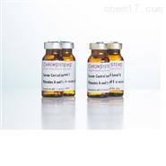 维生素A/E质控品
