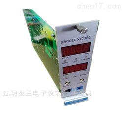 热膨胀监控模块8500B-XC861型