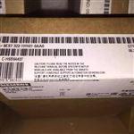 宁德西门子S7-300模块代理商