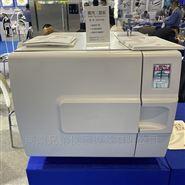 TM-XD20DV澄医脉动真空台式蒸汽灭菌器