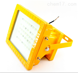 CCD97系列系列海洋王LED免维护防爆灯