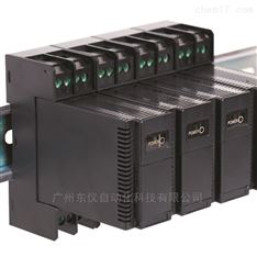 一入一出电阻信号变送隔离器