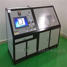 車輛插頭飽和水汽發生試驗裝置IEC62196-1