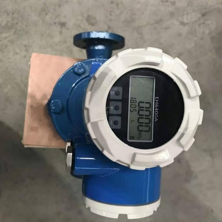 电磁冷热水计量表