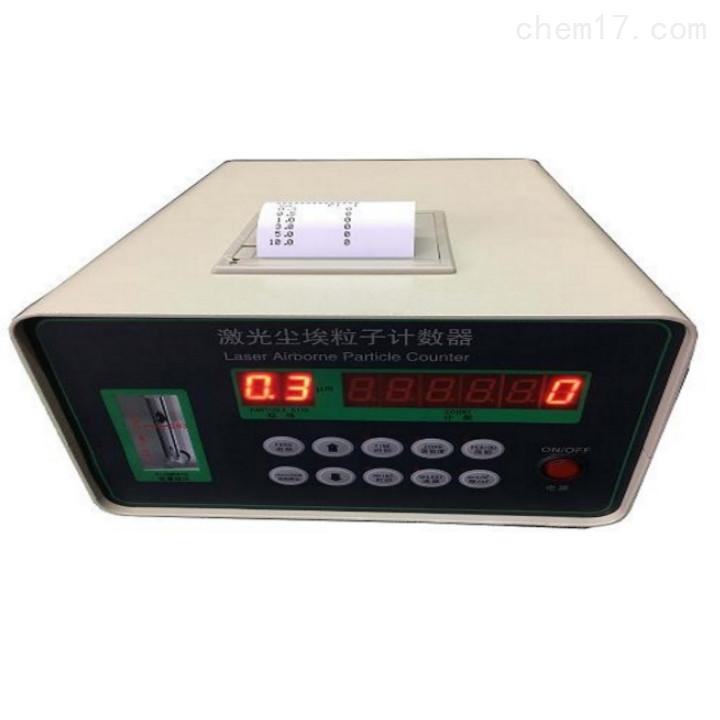 CLJ-01E尘埃粒子计数器增加数据存储多