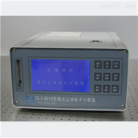 CLJ-3016LCD型激光尘埃粒子计数器