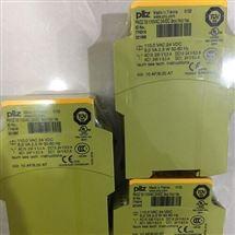 使用方法:分享PILZ安全继电器750103