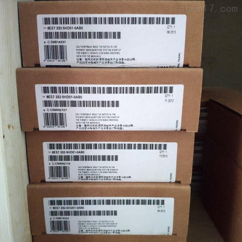 广州西门子S7-300模块代理商
