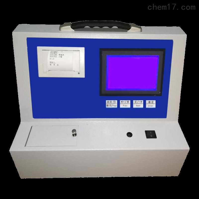 专用型污粪养分检测仪