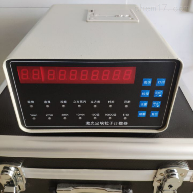 仪器新款CLJ-E301型空气尘埃粒子计数器