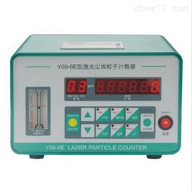 仪器Y09-6E尘埃粒子计数器